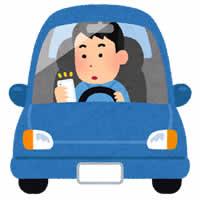 夫が車に乗る