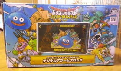ドラゴンクエストモンスターズバトルスキャナー デジタルアラームクロックの箱