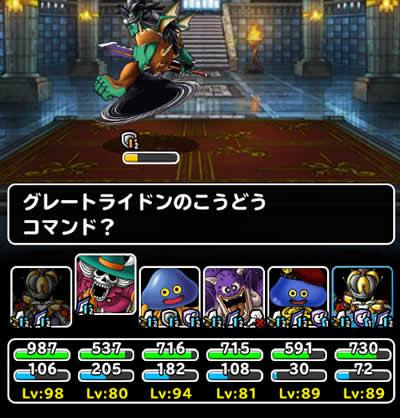 幻魔チャレンジレベル6勝利寸前